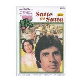 Mr. Natwarlal Ajit, Amitabh Bachchan, Amjad Khan, Iftekar