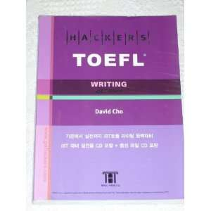 Hackers Toefl Writing (with CD) (9788990700216): David Cho