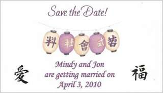 25 Asian Save the Date Wedding Magnets Supplies Favors
