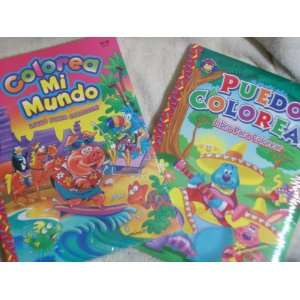 ) Set of 2, Puedo Colorear (Libro Para Colorear) B. Vannizkg Books